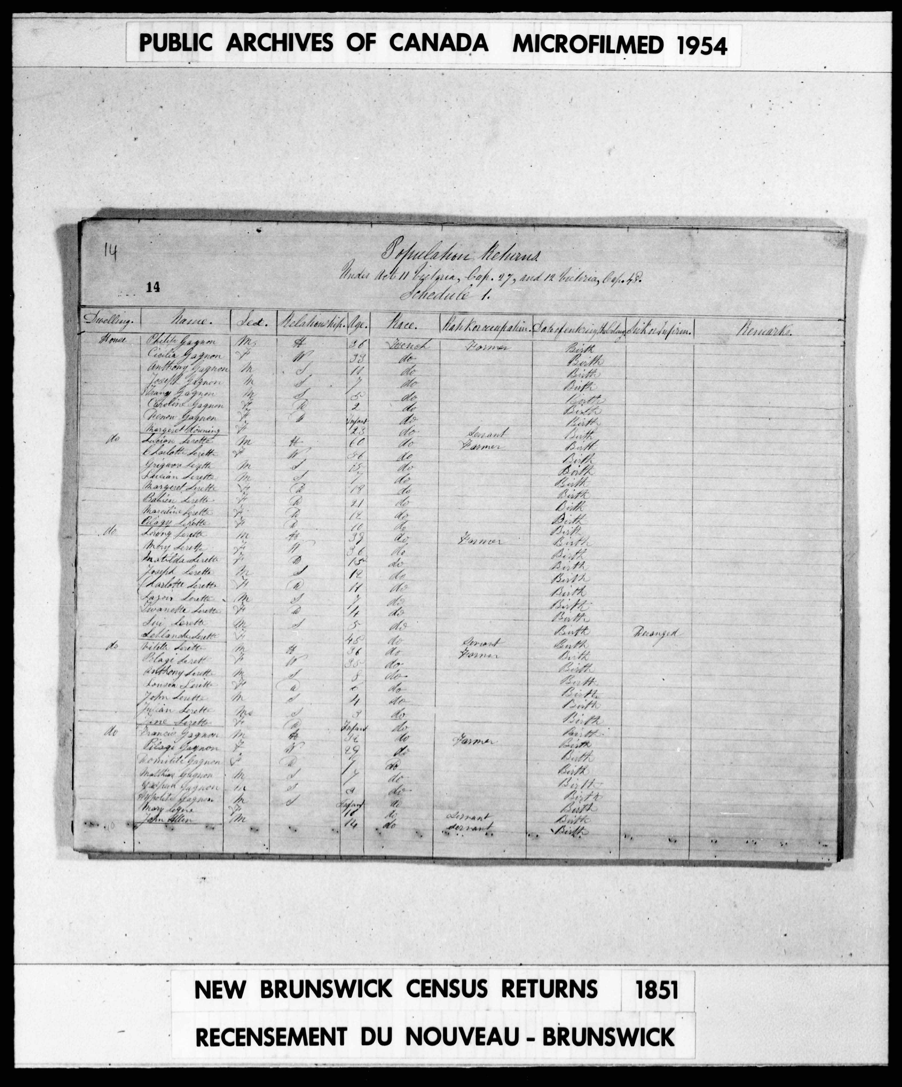 Digitized page of Census of 1851 (Canada East, Canada West, New Brunswick and Nova Scotia), Page number 14, for Francis Lerette