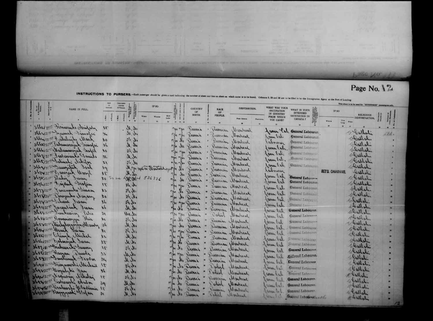 Digitized page of Passenger Lists for Image No.: e003686920