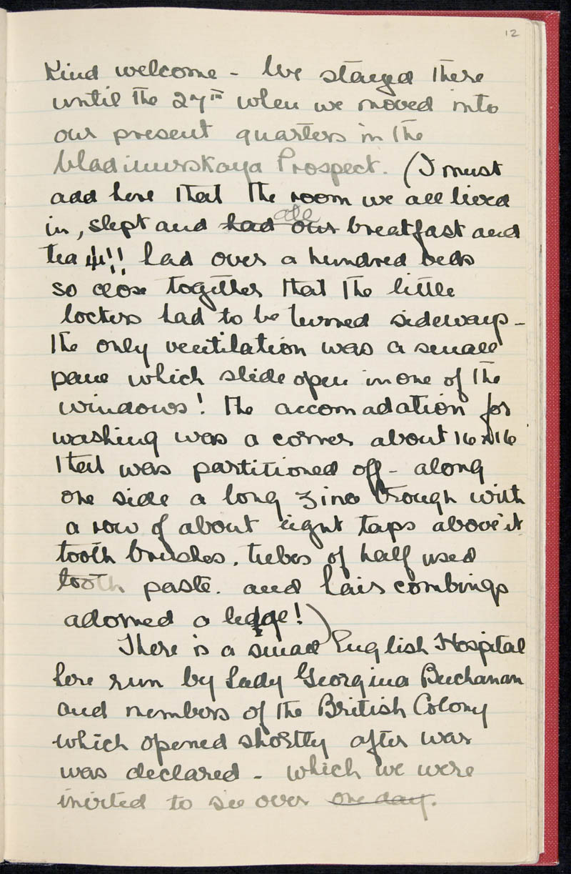 Diary - 02/11/1915 to 01/07/1916, Volume Number: , Page Number: 16