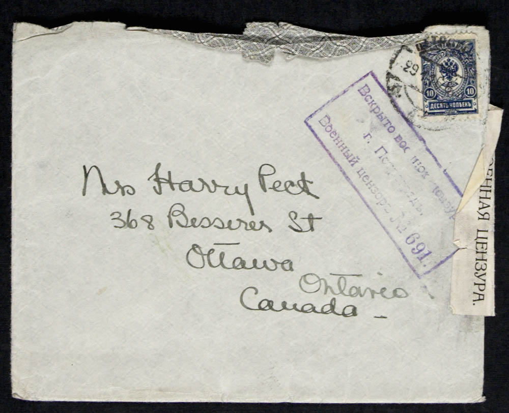 Letter - To Mrs. Harry Peck, Volume Number: , Page Number: 1