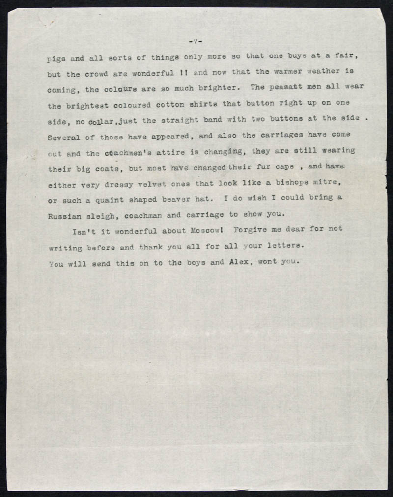 Letter - 05/04/1916 to Mother, Volume Number: , Page Number: 7